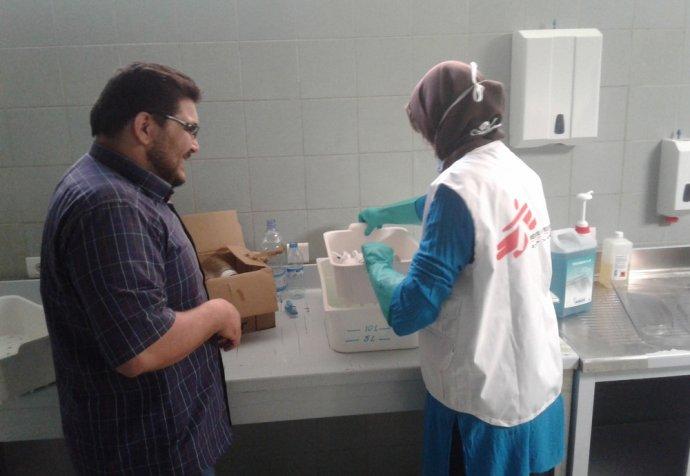 Al Marj Hospital, Libya